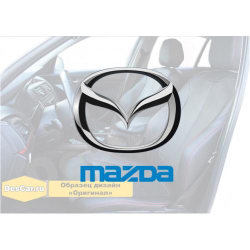 Каркасные чехлы для Mazda. Дизайн «Оригинал»
