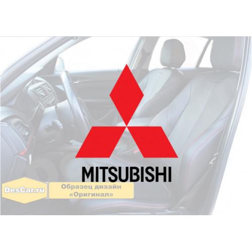 Каркасные чехлы для Mitsubishi . Дизайн «Оригинал»