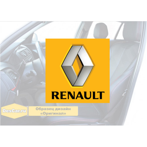 Каркасные чехлы для Renault. Дизайн «Оригинал»