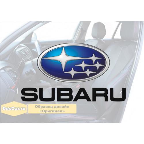 Каркасные чехлы для Subaru. Дизайн «Оригинал»