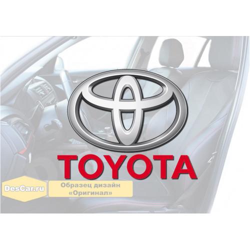 Каркасные чехлы для Toyota. Дизайн «Оригинал»