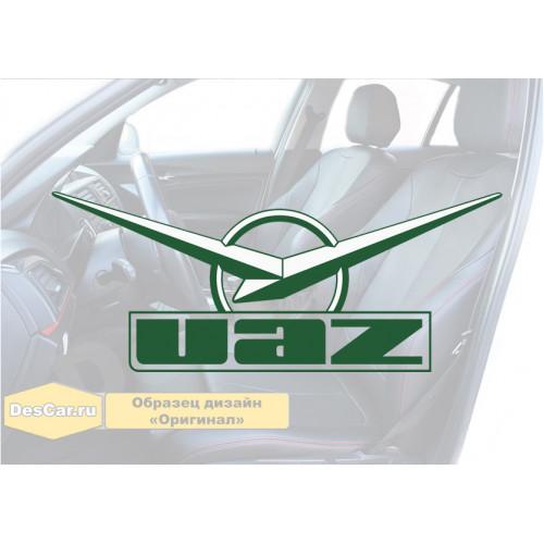 Каркасные чехлы для Uaz. Дизайн «Оригинал»