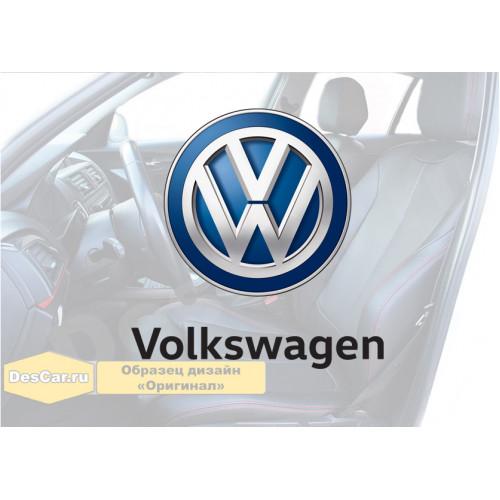 Каркасные чехлы для Volkswagen. Дизайн «Оригинал»