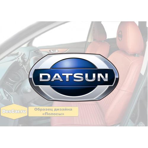 Каркасные чехлы для Datsun. Дизайн «Полосы»
