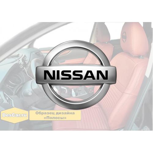 Каркасные чехлы для Nissan. Дизайн «Полосы»