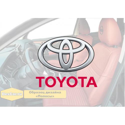 Каркасные чехлы для Toyota. Дизайн «Полосы»