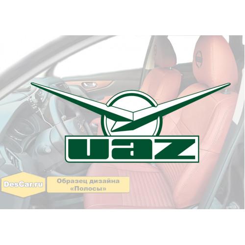 Каркасные чехлы для Uaz. Дизайн «Полосы»