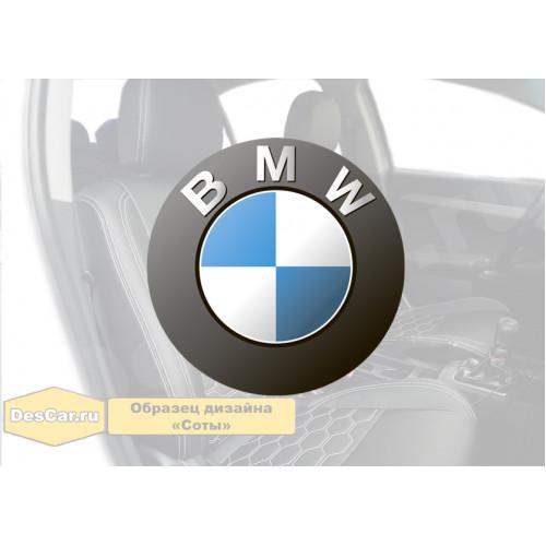 Каркасные чехлы для BMW. Дизайн «Соты»