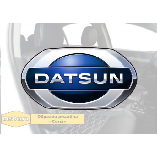 Каркасные чехлы для Datsun. Дизайн «Соты»