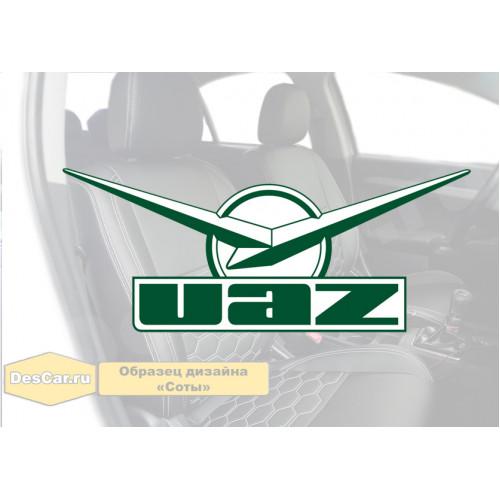 Каркасные чехлы для Uaz. Дизайн «Соты»