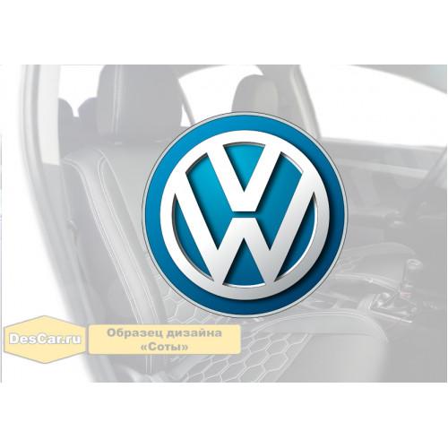 Каркасные чехлы для Volkswagen. Дизайн «Соты»