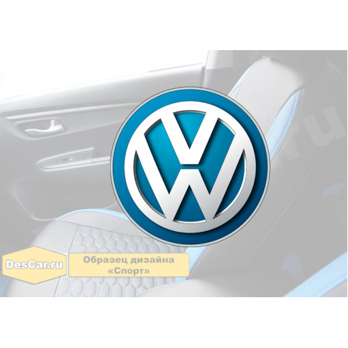 Каркасные чехлы для Volkswagen. Дизайн «Спорт»