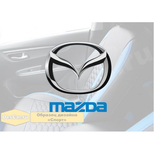 Каркасные чехлы для Mazda. Дизайн «Спорт»