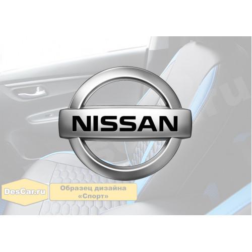 Каркасные чехлы для Nissan. Дизайн «Спорт»