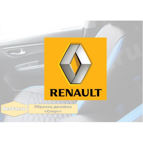 Каркасные чехлы для Renault. Дизайн «Спорт»