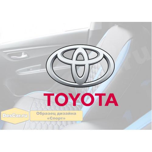 Каркасные чехлы для Toyota. Дизайн «Спорт»