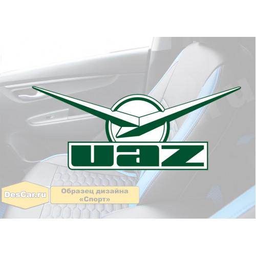 Каркасные чехлы для Uaz. Дизайн «Спорт»