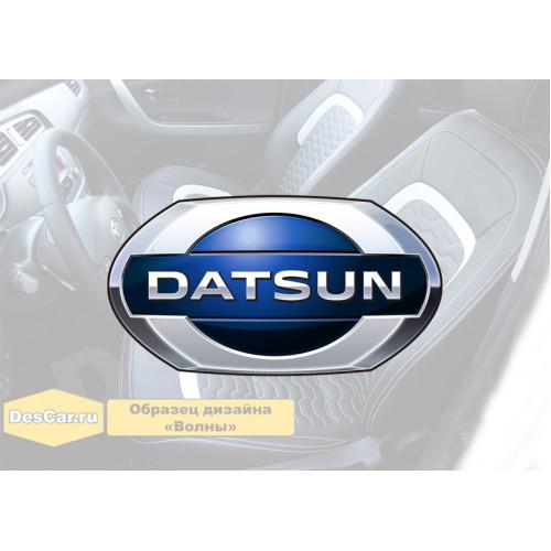 Каркасные чехлы для Datsun. Дизайн «Волны»