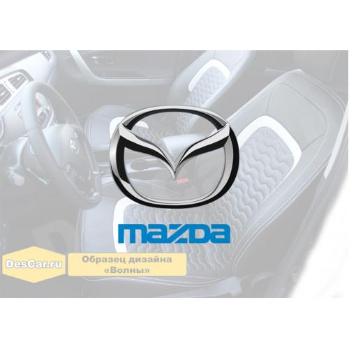 Каркасные чехлы для Mazda. Дизайн «Волны»
