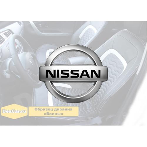 Каркасные чехлы для Nissan. Дизайн «Волны»