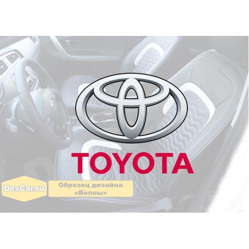 Каркасные чехлы для Toyota. Дизайн «Волны»