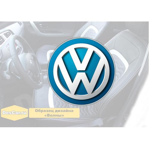Каркасные чехлы для Volkswagen. Дизайн «Волны»