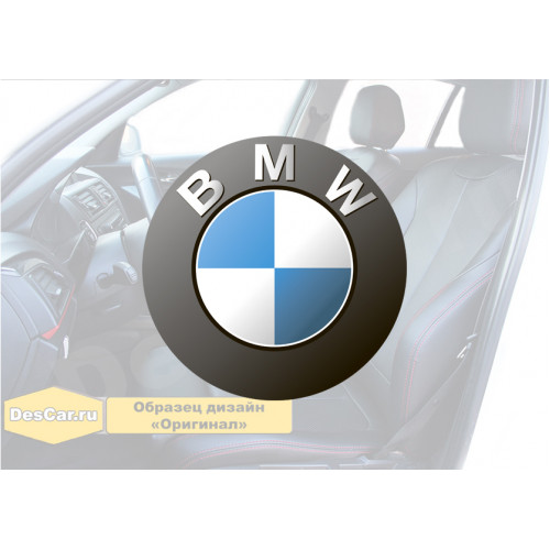 Каркасные чехлы для BMW. Дизайн «Оригинал»