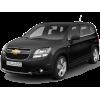Chevrolet Orlando (2011-н.в.) 5 мест