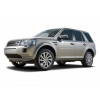 Land Rover Freelander II (2012-н.в.)