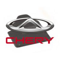 Ворсовые коврики LUX для Chery
