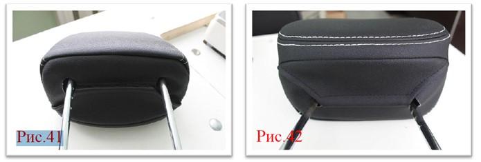 Выверните нижние части чехла с липучками и застегните их между собой