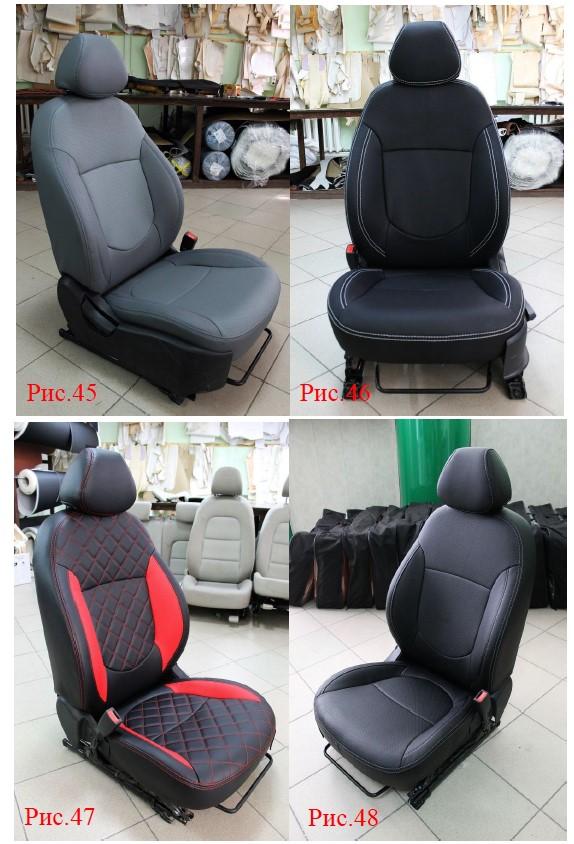 показаны правильно установленные чехлы на переднее сиденье